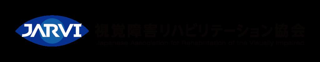視覚リハ協会のロゴ