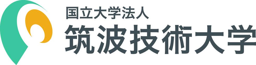 筑波技術大学保健科学部