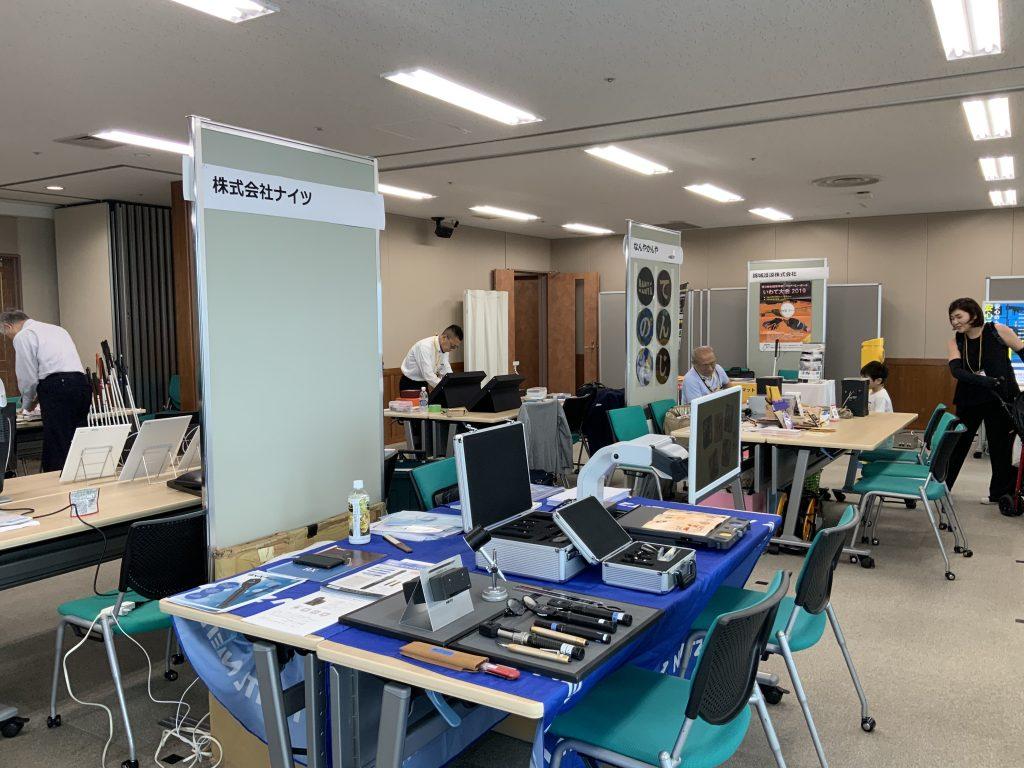 視覚障害者向け生活用具・機器展示会:入場無料(見学者入場前)