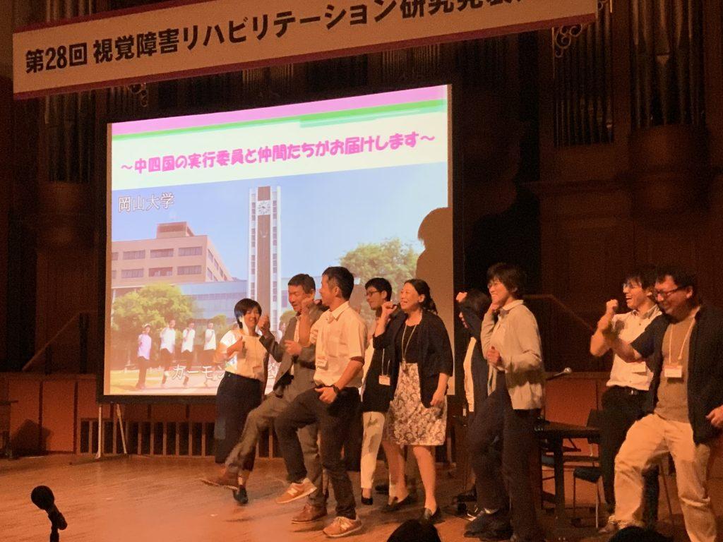 閉会式 来年の岡山大会のスタッフが踊りました!