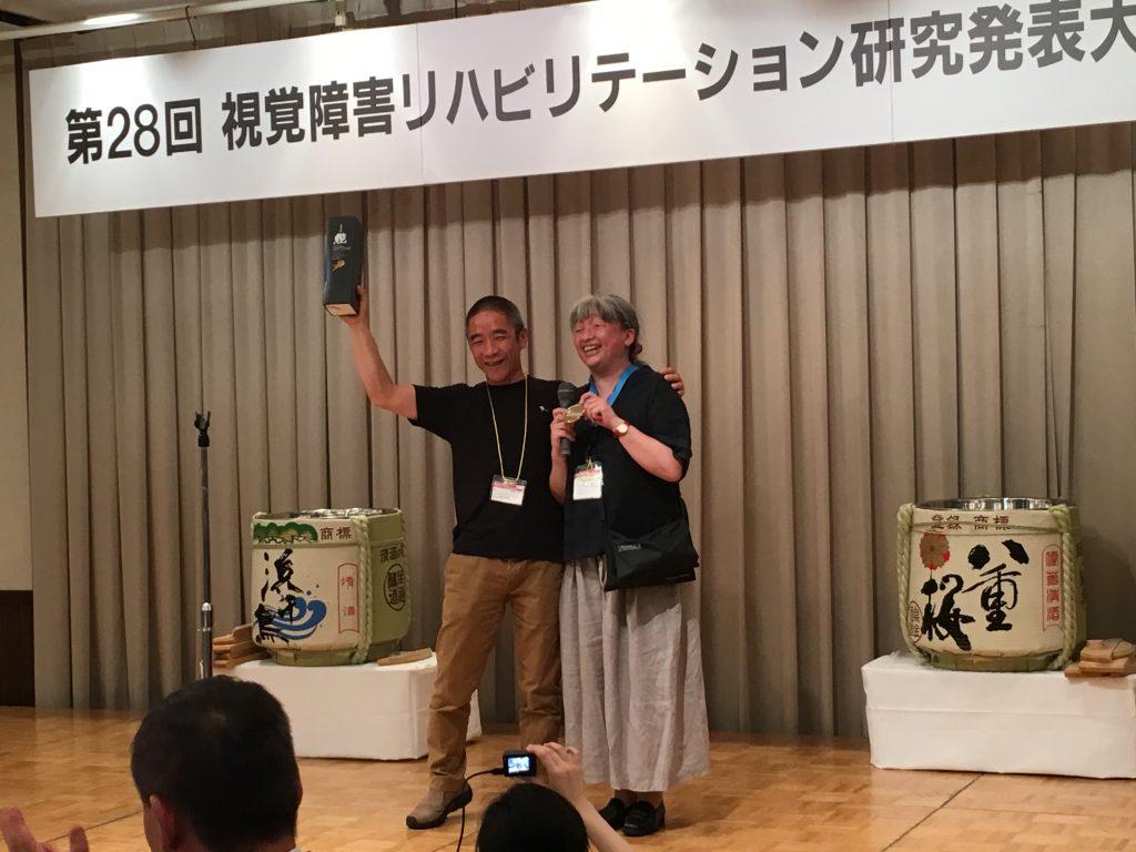懇親会 パラクライミング世界選手権4連覇の小林幸一郎さんのお祝いもしました。