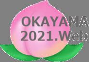 第29回視覚障害リハビリテーション研究発表大会 in 岡山